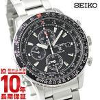 セイコー プロスペックス PROSPEX スカイプロフェッショナル パイロット ソーラー 100m防水 SBDL029  メンズ 腕時計