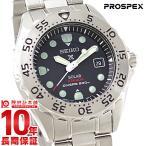 セイコー プロスペックス ダイバースキューバ ソーラー 200m潜水用防水 SBDN013