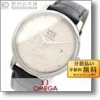 最大9%割引クーポン対象店 オメガ デビル OMEGA   メンズ 腕時計 424.13.40.21.02.001