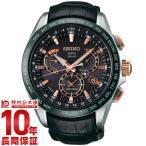 セイコー アストロン GPS ソーラー電波 100m防水 SBXB061