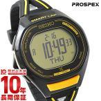 セイコー プロスペックス PROSPEX スーパーランナーズ ランニング 100m防水 SBEH003 ユニセックス