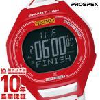 セイコー プロスペックス PROSPEX アルピニスト 東京マラソン2016限定 1500本 ピンバッヂつき SBEH007 ユニセックス
