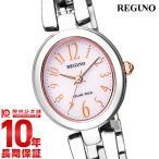 [10年長期保証][時計拭き]_pts10