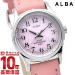 アルバ セイコー ALBA SEIKO ソーラー 10気圧防水  レディース 腕時計 AEGD560