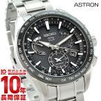 セイコー アストロン GPS ソーラー電波 100m防水 SBXB077
