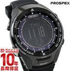 セイコー プロスペックス PROSPEX アルピニスト山の日記念限定モデルBluetooth通信機能付 ソーラー 100m防水 SBEL005 ユニセックス