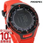 セイコー プロスペックス PROSPEX アルピニスト 山の日記念限定モデルBluetooth通信機能付 ソーラー SBEL007 ユニセックス