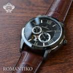腕時計 メンズ オロビアンコ TIME-ORA タイムオラ ロマンティコ OR-0035-3 Orobianco