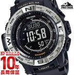 今ならポイント最大20倍 カシオ プロトレック CASIO PROTRECK ソーラー電波  メンズ 腕時計 PRW35101JF(予約受付中)