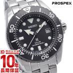 プロスペックス セイコー PROSPEX SEIKO ダイバースキューバ ソーラー 200m潜水用防水  メンズ 腕時計 SBDN019