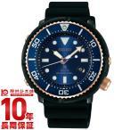セイコー プロスペックス PROSPEX ダイバースキューバ 世界限定3000本 ソーラー SBDN026 メンズ