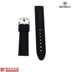 腕時計 メンズ ブロニカ  BR-B01 BRONICA