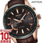 セイコー アストロン GPS ソーラー電波 10気圧防水 SBXB096