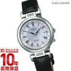 セイコー ドルチェ&エクセリーヌ SEIKO DOLCE&EXCELINE ソーラー電波 10気圧防水  レディース 腕時計 SWCW109