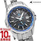 カシオ オシアナス CASIO OCEANUS マンタ  レディース 腕時計 OCW-S340-1AJF(予約受付中)