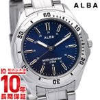 セイコー アルバ ALBA AQPS002 ユニセックス