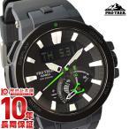 【本日最大39倍】【12回金利0%】カシオ プロトレック ソーラー電波 PRW-7000-1AJF メンズ 腕時計 時計