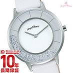 ショッピングハート エンジェルハート 腕時計 ラブグリッター 替えバンド2本付 限定1000本 ジルコニア LG36S-WH 時計 レディース