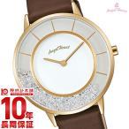 ショッピングハート エンジェルハート 腕時計 ラブグリッター 替えバンド2本付 限定1000本 ジルコニア LG36Y-BR 時計 レディース