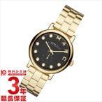 最大ポイント22倍 マークバイマークジェイコブス MARCBYMARCJACOBS   レディース 腕時計 MBM3421