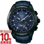セイコー アストロン 限定500本 GPS ソーラー電波 100m防水 SBXB081