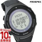 セイコー プロスペックス PROSPEX アルピニスト 限定500本 Bluetooth通信機能付 ソーラー SBEK001 ユニセックス
