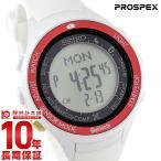 セイコー プロスペックス PROSPEX アルピニスト限定1000本 アルプスの少女ハイジコラボ Bluetooth ソーラー SBEK007 [正規品] メンズ&レディース 腕時計 時計