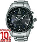 セイコー アストロン セイコー創立135周年記念 限定2500本 GPS ソーラー電波 100m防水 SBXB117