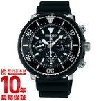 セイコー プロスペックス PROSPEX ダイバースキューバ 限定3000本 SBDL037 メンズ