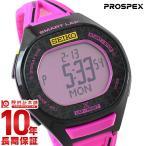 セイコー プロスペックス PROSPEX スーパーランナーズ 東京マラソン2017記念限定モデル 限定BOX付 限定1000本 SBEH013 メンズ