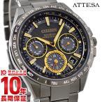 シチズン アテッサ ATTESA エコ・ドライブ サテライト・ウェーブ GPS衛星電波時計 F150 限定600本 CC3010-51G メンズ