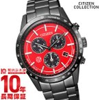 【本日最大39倍】【12回金利0%】シチズンコレクション BL5495-64W メンズ [国内正規品] 腕時計 時計