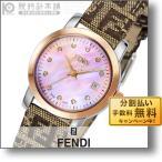 フェンディ FENDI ラウンドループ  レディース 腕時計 F218272DF