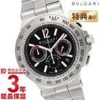ブルガリ 時計 腕時計 DP42BSSDCH ディアゴノ プロフェッショナル  クロノグラフ 自動巻 BVLGARI メンズ