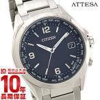 シチズン アテッサ ATTESA エコドライブ CB1070-56F メンズ 腕時計 時計