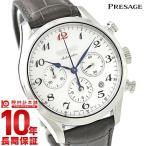 『1000円割引クーポン』セイコー プレザージュ 100m防水 機械式(自動巻き/手巻き) SARK011