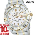 【本日最大39倍】セイコー 逆輸入モデル 100m防水 機械式(自動巻き) SNZB24JC(SNZB24J1) メンズ 腕時計 時計