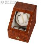 『1000円割引クーポン』ワインディングマシン LU20001RD メンズ&レディース時計関連商品 時計