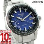セイコー アストロン GPS ソーラー 10気圧防水 SBXB109