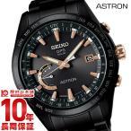 セイコー アストロン GPS ソーラー 10気圧防水 SBXB113