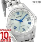エクシード シチズン EXCEED CITIZEN   レディース 腕時計 EC1120-59B