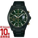 【本日最大39倍】セイコー ワイアード 進撃の巨人コラボ リヴァイモデル ペア 世界限定1200本 AGAT714 メンズ 腕時計 時計