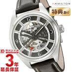 ハミルトン カーキ HAMILTON   メンズ 腕時計 H72515585