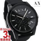アルマーニエクスチェンジ ARMANIEXCHANGE   メンズ 腕時計 AX1326