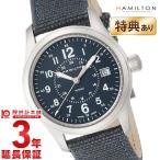 ハミルトン カーキ HAMILTON フィールド H68201943 メンズ