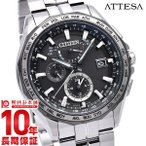 シチズン アテッサ  AT9096-57E ATTESA メンズ 腕時計
