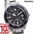 プロスペックス セイコー PROSPEX SEIKO Historical Collection The First Divers Limited Edition  メンズ 腕時計 SBDC051