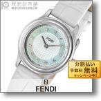 フェンディ FENDI クラシコラウンド  レディース 腕時計 F250024541D1
