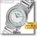 フェンディ FENDI クラシコラウンド  レディース 腕時計 F251024500D1