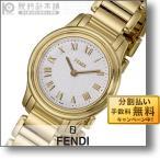 フェンディ FENDI クラシコラウンド  レディース 腕時計 F251424000